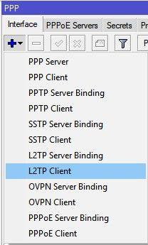 Настройка MikroTik VPN сервер L2TP, добавление VPN клиента