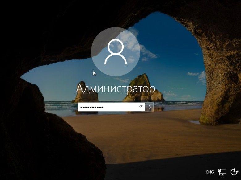 Установка Windows Server 2016, ввод пароля