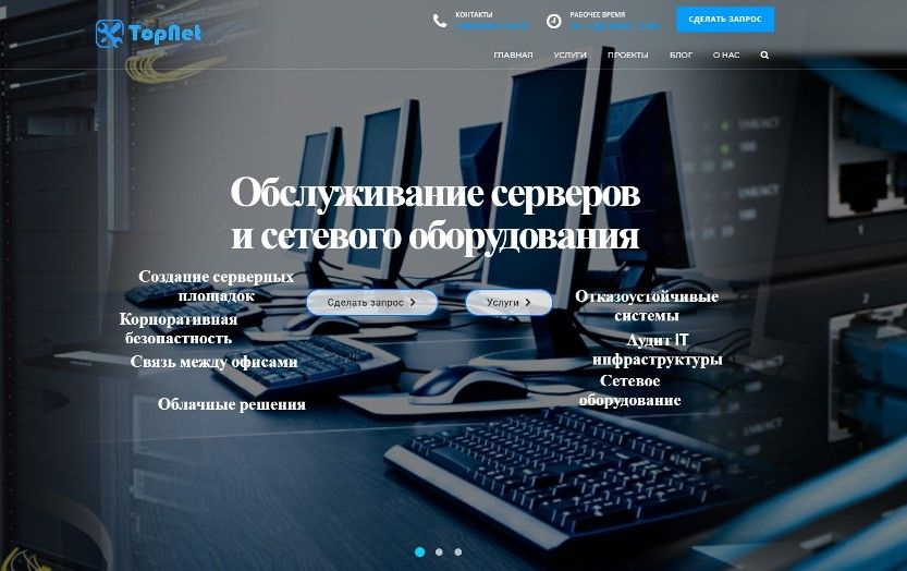 Установка WordPress Ubuntu, пример работы сайта